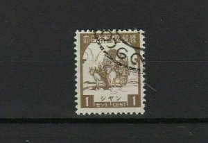 japanese occupation of burma 1943 0ne cent brown used stamp ref r12628