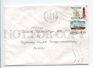 413086 ESTONIA to RUSSIA 1997 year real posted COVER