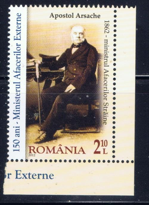 Romania 5359 NH 2012 Issue