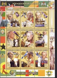 Pope John Paul II visit african nations Shlt 9 Niger '98 mnh