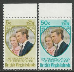 Br. Virgin Islands # 260-61 Princess Anne Wedding (2) Mint NH