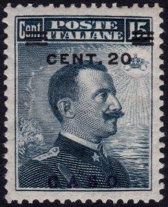 Italy 1916 - Eagean Islands Caso - Sc. 11 * MH