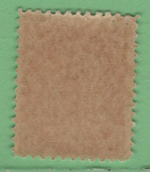 $Canada Sc#82 M/NH/F-VF, Cv. $700