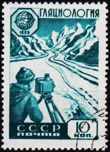 Russia.1959 10k S.G.2371 Fine Used