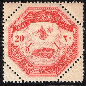 TURKEY STAMP 1898 Military Stamps - Occupation of Thesalien MH/OG  20PA