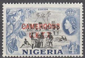 Cameroons #71 MNH F-VF (SU1819)