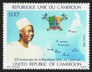 Cameroun 707,MNH.Michel 976. United Republic,10,1982.President Ahidjo,Arms,Map.