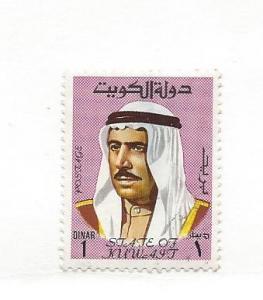 Kuwait, 1461-63, International Airport Singles, MNH