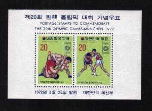 Korea: Sc #833a, S/S, MNH (S18289)
