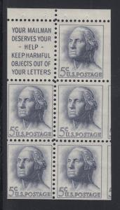 US Sc 1213a MNH. 1963 5c Washington, Extra Wide Miscut Booklet Pane