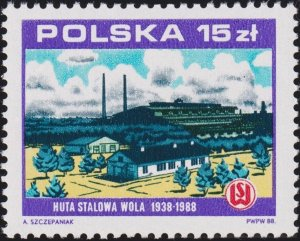 Poland 1988 MNH Stamps Scott 2867 Independence 1918 Industry Ironworks