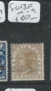 ZANZIBAR  (P0710B) QV  6A ON INDIA  SG 13F  MOG