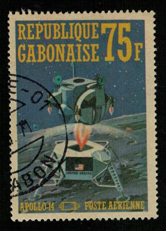 Space, GABON, 75F (RT-1169)