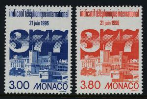 Monaco 2001-2 MNH Telephone Area Codes, Architecture