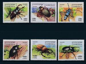 [30426] Cambodia 1998 Insects Insekten Insectes  MNH