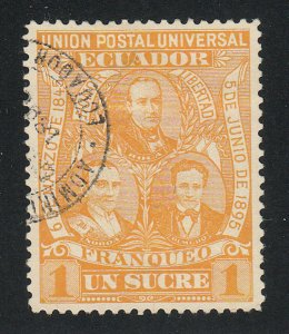 Ecuador - 1896 - SC 69 - Used - High value