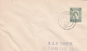Ceylon # 317, Queen Elizabeth's Coronation, First Day Cover.
