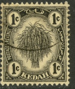 MALAYA KEDAH 1921-36 1c SHEAF OF RICE Pictorial Sc 24 VFU