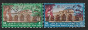 EGYPT SC# 838-39  VF/U