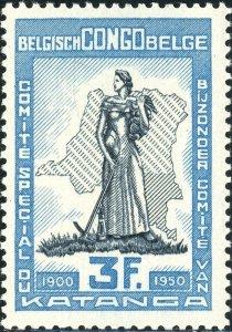 Belgium Congo 1950 Allegorical figure over Map of Congo & Katanga mint**