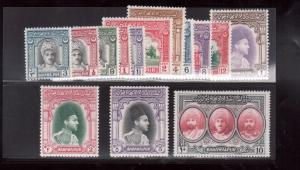 Pakistan Bahawalpur #2 - #15 Very Fine Never Hinged Scarce Set