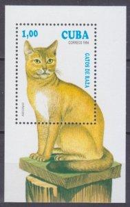 1994 Cuba 3736/B137 Cats 5,00 €