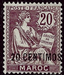 French Morocco Attractive SC#17 Unused F-VF...Grab a Bargain!