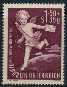 Austria #B278*  CV $20.00