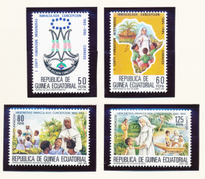 Equatorial Guinea Stamps Scott #85 To 88, Mint Never Hinged - Free U.S. Shipp...