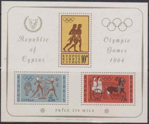 Cyprus 2016 Scott #243a Mint VF-NH 1964 Olympics Souv. Sheet