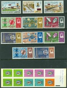 EDW1949SELL : QATAR 1965-77 Scott #61-68 VF Mint OGH Also #521-23, 520e Cat $78.
