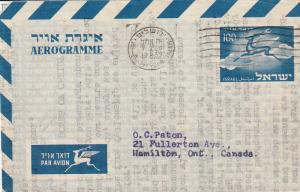 Israel Air Postage Envelopes lot of 2