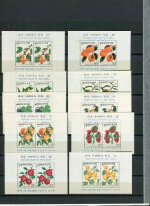 KOREA; 1970s early S. SHEETS fine Mint MNH group of items