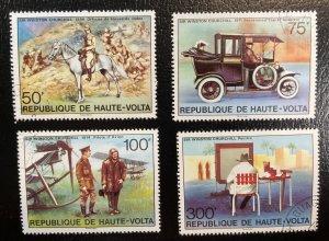 Burkina Faso (Haute-Volta) #346,347,348,350 Used never hinged - Churchill