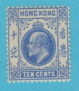 HONG KONG 95 MINT HINGED OG * NO FAULTS VERY  FINE !