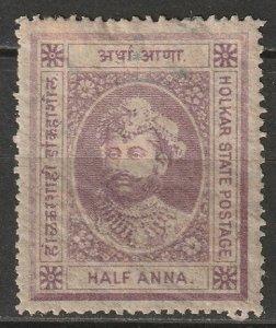 India Indore 1886 Sc 1 MH* disturbed gum
