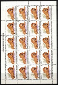 Burundi - African animals. 4 sheets x 20 stamps CV £3685 (approx. $4749)