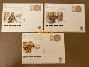 Russia 2007 - 3 Postman Post Office Post Men Coat of Arms People Postcard