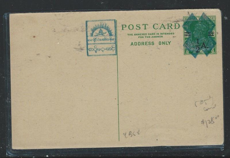 BURMA JAPANESE OCCUPATION (P0712B) KGVI 1/2A/9P REPLY PSC UNUSED