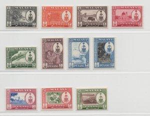 Malaya Penang - 1960 - SG 55-65 - MNH #7