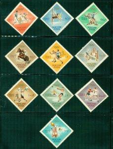 R4-0008 HUNGARY 1598-1606,B237 OLYMPICS  MNH  OLYMPICS  SCV $3.30 BIN $1.75 (23)