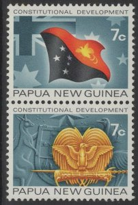 PAPUA NEW GUINEA SG212a 1972 CONSTITUTIONAL DEVELOPMENT MNH