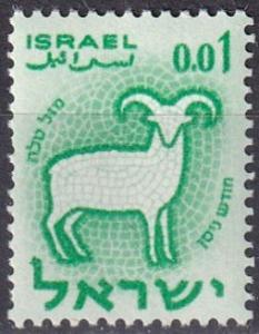 Israel #190  MNH  (SU7271)