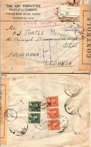1944 IRAQ REGISTERED MULTI STAMP CONTROL TAPE TO LEBANON, 1944