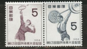 JAPAN Scott 657-8 = 658a MH* 1958 sports pair