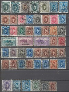 COLLECTION LOT # 3640 EGYPT 51 STAMPS 1923+ CLEARANCE CV+$16