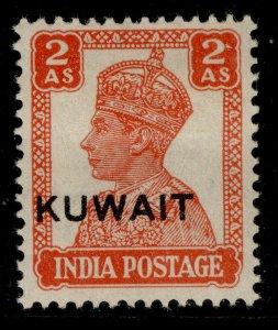 KUWAIT GVI SG57, 2a vermilion, M MINT.
