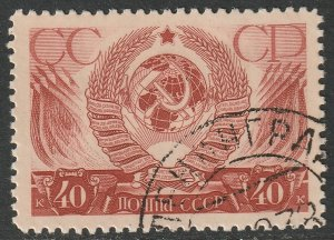 Russia 658 used