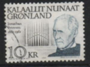 Greenland Sc 242 1991 10 kr Jonathan Petersen stamp used