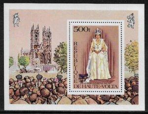 Burkina Faso #438 MNH S/Sheet - Queen Elizabeth II